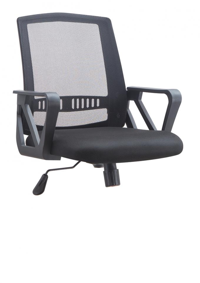 Adjustable Height Nice Mesh Office Chair For Manager & Staff  PP Frame