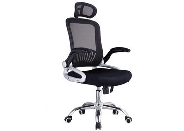 China Mesh Fabric High Back Office Chair With Headrest Adjustable Arm Swivel Chrome Foot supplier