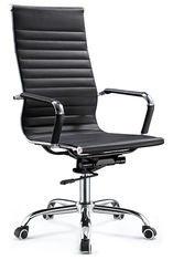 China High End Excecutive High Back Office Chair Pu Leather Chrome Arm Waterproof supplier