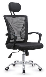 China Trendy Black Adjustable Office Chair With Arms Aluminum R350 Foot Fireproof supplier