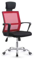 China Custom Design Adjustable Ergonomic Office Chair , Red All Mesh Desk Chair supplier