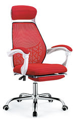 China Comfy Adjustable Back Office Chair , Executive Reclining Office Chair Stylish supplier