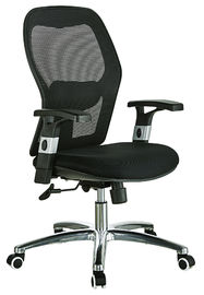 China High End Deluxe Ergo Staff Office Chair With Aluminum R350 Foot Frog Mechanism supplier