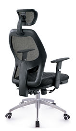 China Most Comfortable Ergonomic Mesh Computer Chair , Office Sitting Chairs Stylish supplier