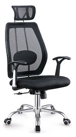China Modern Office Computer Chair Mesh Back Excecutive Manager Style Waterproof supplier