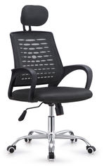 China Executive Style Mesh Ergonomic Office Chair With Headrest / Nylon Castors supplier