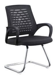 China Non Wheeled Portable Office Chair , Commercial Desk Chairs Black Long Using Life supplier