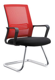 China High Back Office Training Chairs For Boardroom Non Rolling Wear Resistance supplier