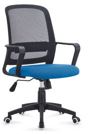 China Ergo Mesh Seat And Back Office Chair , Classic Rolling Netted Office Chairs supplier