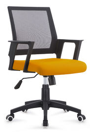 China Multi Coloured Office Computer Chair With Nylon Castors Fabric With PP Cover Back supplier