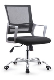 China Commercial Revolving Study Chair , Elegant Computer Task Chair Gas Lift, PU castor swivel supplier