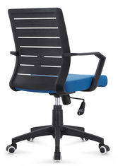 China Economical Office Computer Chair With Arms Fire Resistant Eco Friendly supplier