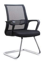 China Mid Back Modern Mesh Office Chair Stackable With Pu Leather Chrome Arm supplier