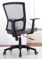China High End Ergonomic Home Computer Chairs , Black Spinny Chair Mesh Bottom supplier