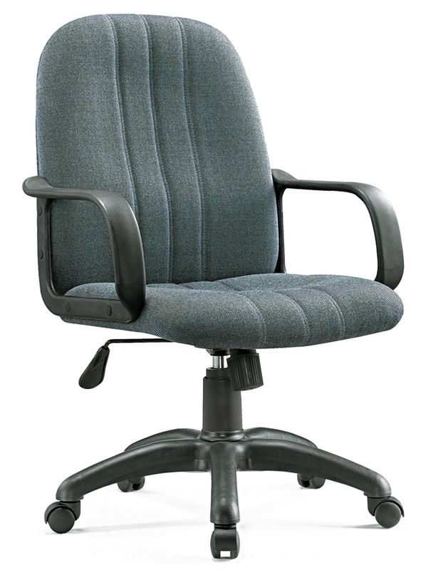 watch 5f403 bac6c Premium Wide Grey Fabric Office Chairs For Short People Cold ...