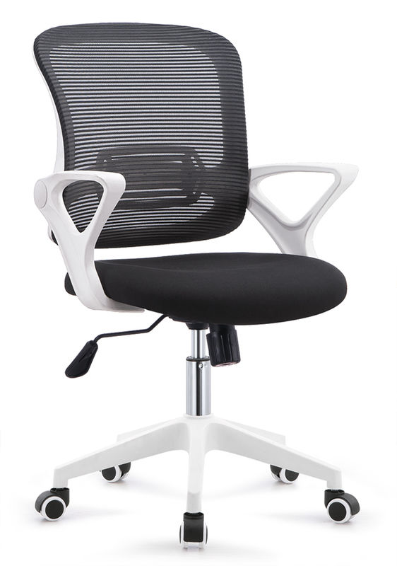 Terrific Premium Boardroom Full Mesh Office Chairs With Wheels Most Home Interior And Landscaping Ymoonbapapsignezvosmurscom
