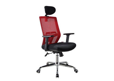 China High Back Elegant Economical Office Chairs With Headrest Adjustable Arm factory