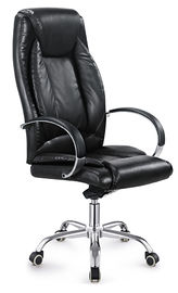 China High End PU Leather Office Chair For Heavy People Fashion Modern Design factory