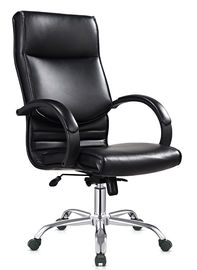 China Big Pu Leather Swivel Chair , Rotating Office Chairs With Arms And Wheels factory