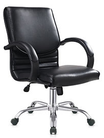 China Cool Ergonomic PU Leather Office Chair For Employee Chrome R350 FOOT factory
