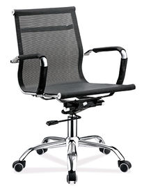 Durable Al Mesh Staff Office Chair Comfy Breathable High Tear Strength