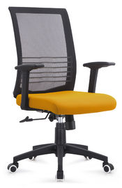 China Fabric / Mesh Cover Economical Office Chairs Modern Design Eco Friendly factory