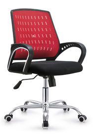 China Mesh Fabric High Back Office Revolving Chair With PU Castors Multi Colored factory