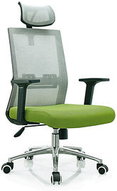 China Multi Colored Mesh Seat Task Chair , Executive Rolling Chair Waterproof factory