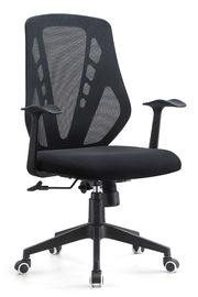 China Adjustable Head Comfy Desk Chair , Black Computer Table Chair Anti Mildew factory