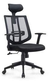 China Swivel Executive Mesh Chair , Mesh Back Computer Chair With Lumbar Support factory