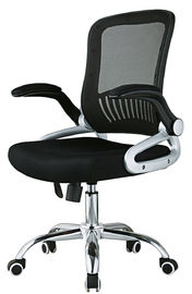 China Fire Retardant Ergonomic Mesh Desk Chair , Mesh Rolling Chair High End factory