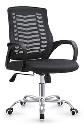 Mesh Adjustable Mesh Office Task Chair  , Computer Revolving Chair For Clerk