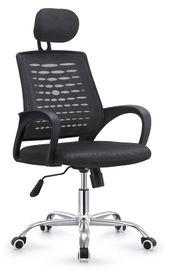 China Executive Style Mesh Ergonomic Office Chair With Headrest / Nylon Castors factory