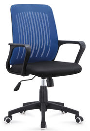 China Classic Fabric Covered Desk Chairs , Economic Rolling Conference Chairs factory