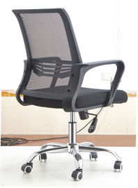China Swivel PP Foot Office Computer Chair For Manager & Staff Adjustable Height factory