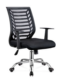 Large Computer Work Chair , Simple Office Chair Net Back PP Frame / Arm