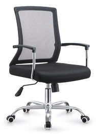 China Durable Rolling Office Chair , Contemporary Swivel Desk Chair With Arms factory