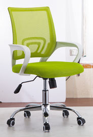Commercial Green Office Revolving Chair For Executive / Manager Adjustable Height