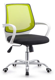 China Colourful Low Back Office Task Chairs , Swivel Computer Chair With 4 Casters factory