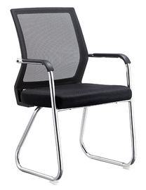 Modern Office Furniture Mesh Conference Room Chairs Fashionable Style